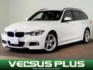 BMW 3シリーズ 320iツーリング Mスポーツ 純正HDDナビ CD&DVD再生機能 ミュージックサーバー バックカメラ ETC車載器 LEDオートライト Pテールゲート クルーズコントロール インテリジェントセーフティ ワンオーナー スマートキー