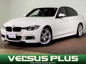 BMW 3シリーズ 330e Mスポーツアイパフォーマンス 純正HDDナビCD&DVD再生機能 ブルートゥース バックカメラ ETC車載器 LEDオートライト インテリジェントセーフティ アダプティブクルーズコントロール シートヒーター ドラレコ スマートキー