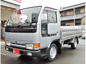日産 アトラストラックの画像(愛知県)