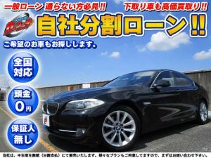 BMW 5シリーズ 528i HDDナビ 地デジ DVD CD MJ Bカメラ Sキーレス