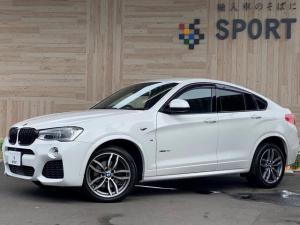 BMW X4 xDrive 28i Mスポーツ メーカーマルチナビ フルセグTV 360度カメラ レーダークルーズコントロール ブラウンレザーシート シートヒーター LEDヘッドライト ETC スマートキー パワーバックドア Bluetooth