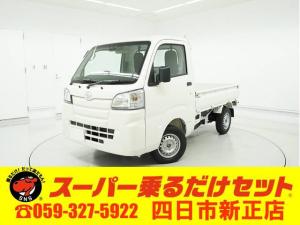 ダイハツ ハイゼットトラック スタンダードSAIIIt 4WD スマートアシスト