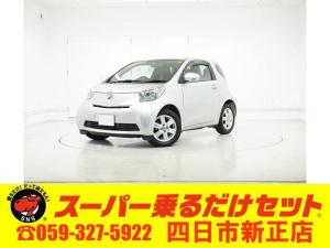 トヨタ iQ 100G レザーパッケージ   HID  スマートキー