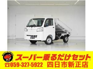 ダイハツ ハイゼットトラック ローダンプ 4WD 5速MT