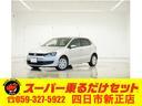 フォルクスワーゲン/VW ポロ TSIコンフォートラインブルーモーションテクノロジー