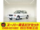トヨタ/コンフォート