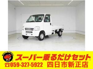 ホンダ アクティトラック SDX 4WD 5MT パワステ エアコン