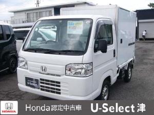 ホンダ アクティトラック フレッシュデリバリーシリーズ 冷凍 R型
