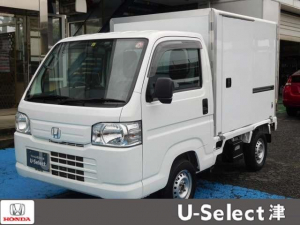 ホンダ アクティトラック フレッシュデリバリーシリーズ 冷凍 両側スライド扉タイプ