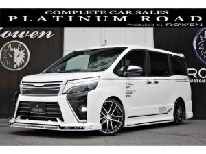トヨタ ヴォクシー ZS 煌III ROWENコンプリートデモカー現車販売!・ROWENエアロKIT・BLITZ車高調・ROWENオリジナルホイール19AW BIG-X11インチナビ
