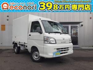 ダイハツ ハイゼットトラック スペシャル 冷凍冷蔵車 設定温度-5度〜35度 エアコン