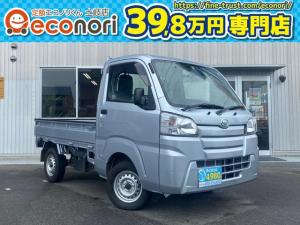 ダイハツ ハイゼットトラック スタンダード 5速マニュアル エアコン パワステ ABS