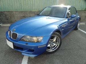 BMW Mクーペ ベースグレード ムーンルーフ付き