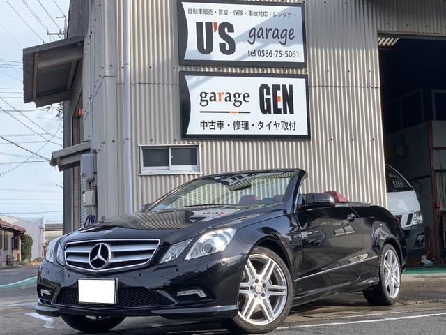 一宮ICから車で5分! 7月にOPENしたお店です! 左ハンドル AMGスポーツパッケージ 赤本革シート ハーマンカードン