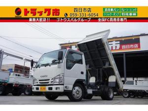いすゞ エルフトラック 2t積載 フルフラットローダンプ 2t積載 極東開発強化ダンプ コボレーン キーレス ETC シートカバー 荷台内寸3070mm/1590mm/320mm 荷台高830mm