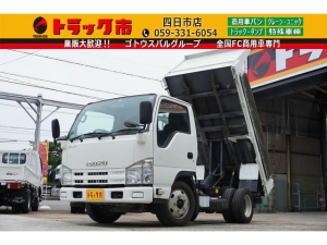 いすゞ エルフトラック フルフラットローダンプ 2t積み コボレ-ンシ-ト新品 荷台仕上げ済 ETC 3ペダル 荷台内寸3050mm/1600mm/320mm 荷台高さ845mm 車両総重量4905kg エンジン型式4JJ1