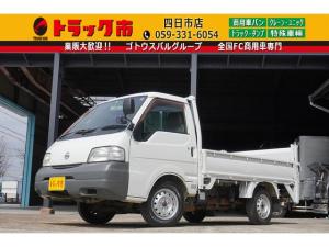 日産 バネットトラック スーパーロー 0.8t積載 垂直式パワーゲート(新明和製) ETC 荷台内寸262/158/32 荷台高74 PG内寸158/65 荷台架装済