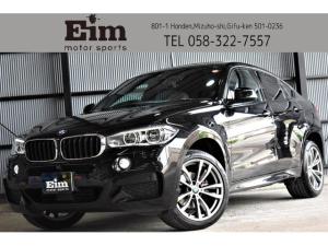 BMW X6 xDrive 35i Mスポーツ ワンオーナー サンルーフ 全周囲カメラ ホワイト&ブラックレザーインテリア エクスクルーシブナッパレザー HarmanKardonサウンド 取説一式&整備記録簿 禁煙車
