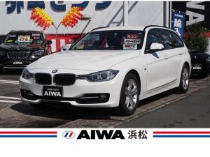 BMW 3シリーズ 320dツーリング スポーツ インテリジェントセーフティ 純正ナビ バックカメラ Bluetooth Pシート クルーズコントロール アイドリングSTOP キセノン スマートキー 純正17インチアルミ 禁煙車 ミラー型ETC