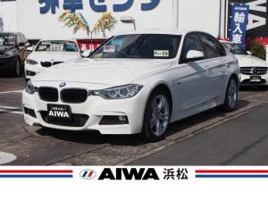 BMW 3シリーズ 320d Mスポーツ 純正ナビ バックカメラ ETC 禁煙車