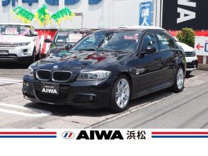 BMW 3シリーズ 320i MスポーツPKG 純正ナビ パワーシート ETC