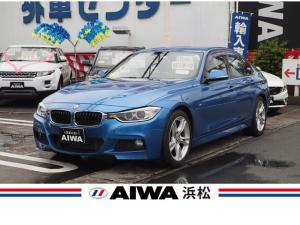 BMW 3シリーズ 320i Mスポーツ インテリジェントセーフティー 禁煙車
