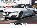 BMW/BMW 320d スポーツ