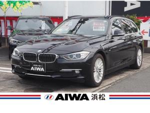 BMW 3シリーズ 320dツーリング ラグジュアリー ワンオーナー 禁煙車 ディーゼル 黒革シート シートヒーター 純正ナビ Bカメラ スマートキー Bluetooth HIDライト パワーバックドア パワーシート アイドリングストップ コーナーセンサー