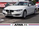 BMW/BMW 320d ラグジュアリー