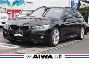 BMW 3シリーズ 320iツーリング Mスポーツ 禁煙車 純正ナビ Bカメラ CD/DVD再生 Bluetooth キーレスエントリー スマートキー パワーシート キセノン ETC 純正アルミ クリアランスソナー オートライト アイドリングストップ