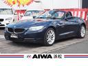 BMW/BMW Z4 sDrive20i ハイライン