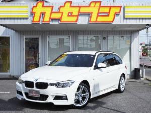 BMW 3シリーズ 320iツーリング Mスポーツ
