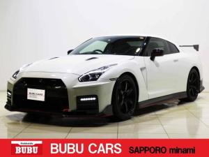 日産 GT-R ニスモ・BOSEサウンド・バイキセノン・ハーフレザー
