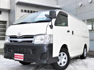 トヨタ レジアスエースバン ロングDX 4WD メモリーナビ・地デジ・DVD/CD/Bluetoothオーディオ・バックカメラ・ETC・3人乗り