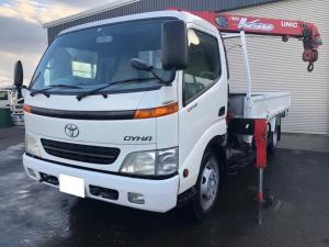 トヨタ ダイナトラック 3t積 UNIC4段ラジコン 超ロング拡幅ワイドロング