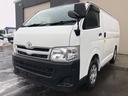 トヨタ/ハイエースバン 1t積ロングDX 中温冷凍車-7℃ 4WD