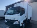トヨタ/トヨエース 2t積中温冷凍車-7℃設定 4WD