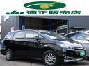 トヨタ/ウィッシュ 1.8S 4WD SR ナビTVGエアロ Pスタート HID