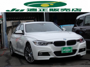 BMW 3シリーズ 320i xDrive Mスポーツ 4WD HDDナビ フルセグTV DVD・BT USB Bカメラ 革巻きステア パドルシフト LEDライト Pスタート Aストップ クルコン DSC メモリー付Pシート サイド&カーテンエアバック