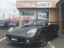 トヨタ/MR-S ナビ アルミ Wエアバッグ ABS CD AW 6AT