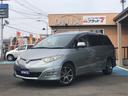 トヨタ/エスティマ 2.4アエラス Gエディション 4WD フルセグ 後席モニタ
