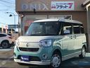 ダイハツ/ムーヴキャンバス Gメイクアップリミテッド SAIII 4WD・LED