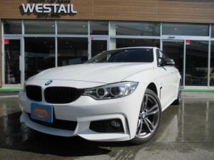BMW 4シリーズ 420iグランクーペ スタイルエッジxDrive 1オーナー アダプティブクルーズコントロール 4WD 冬タイヤ 限定135台 インテリジェントセーフティ HDDナビ スマートキー ダコタレザーシート パワーテールゲート