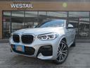 BMW/BMW X4 xDrive 20d Mスポーツ
