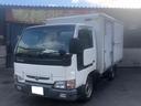 日産/アトラストラック オートマ 1.5tアトラストラック バックモニター