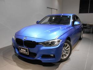 BMW 3シリーズ 320i xDriveMスポーツ4WDワンオーナー認定中古