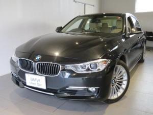 BMW 3シリーズ 328iラグジュアリー 認定中古車 ベージュレザーシート クルーズコントロール ミュージックサーバー リアビューカメラ スタッドレス付