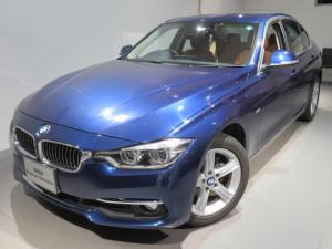 BMW 3シリーズ 320i xDrive ラグジュアリー 認定中古車 2年保証 ワンオーナー luxury 前後PDCセンサー 純正前後ドライブレコーダー レザーシート シートヒーター スタッドレス装着中 純正夏タイヤホイールセット有