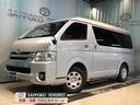 トヨタ/ハイエースワゴン G ウェルジョイン4WD