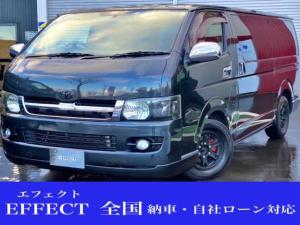 トヨタ ハイエースバン ロングスーパーGL 4WD リアエアコン リアヒーター シートカバー 本州仕入れ